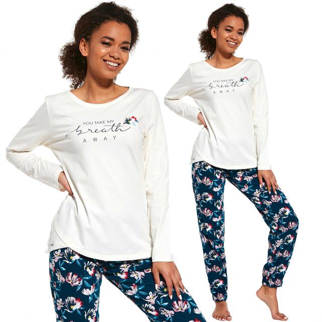 Najmodniejsze piżamy